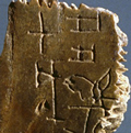 为什么会读不懂《易经》?(8)