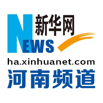 河南省加强物业专项维修资金监管