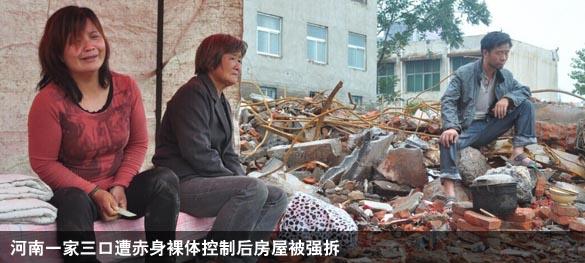 新华网河南视频--视频--集锦频道振动筛沙豫剧图片
