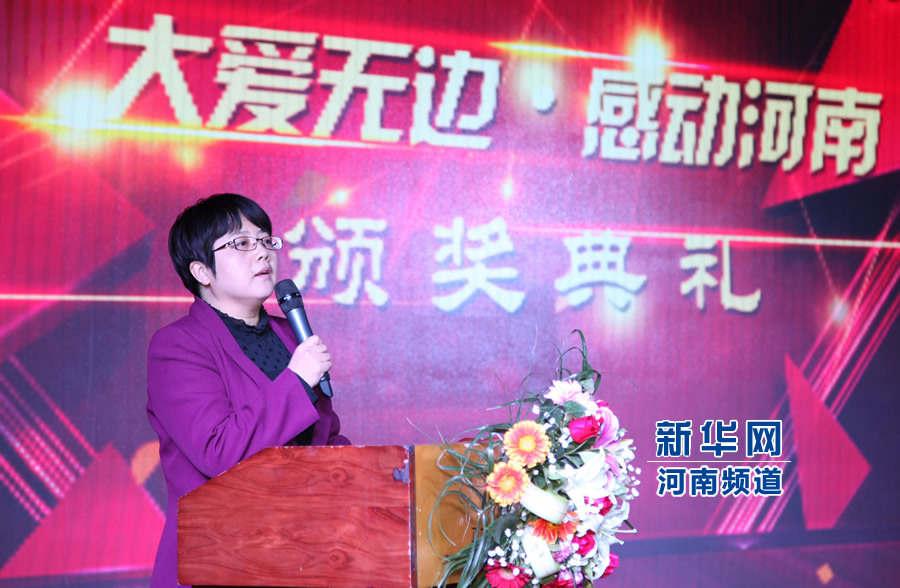 新华社河南分社副社长、总编辑刘雅鸣致辞