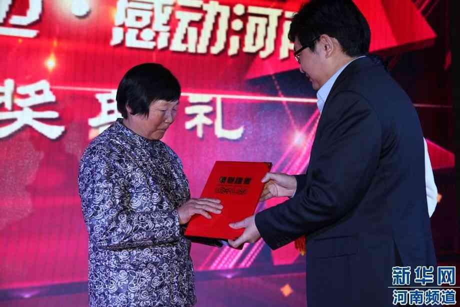 河南省互联网信息办公室专职副主任蔡新民先生上台为马英颁奖