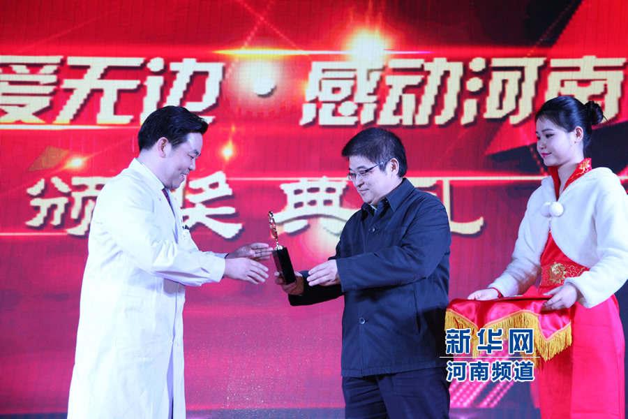 河南省互联网信息办公室主任何彧先生为陈小兵颁奖