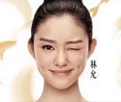 《美人魚》登陸網絡 鄧超林允爆笑CP來襲(圖)
