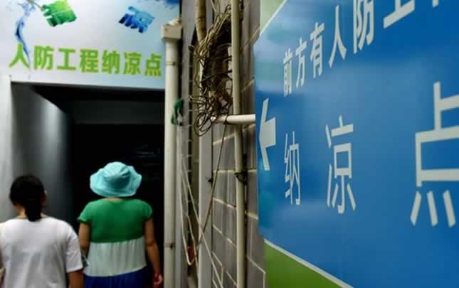鄭州開放21處人防工程納涼點