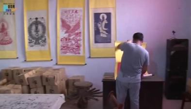 """河南省鹿邑縣:""""非遺""""剪紙剪出千年文化"""