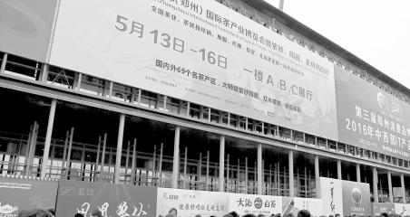 鄭州城市展覽業發展綜合指數排名全國第九