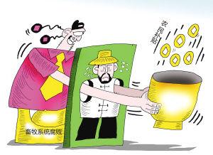 河南省畜牧獸醫執法總隊通報十起違法典型案例