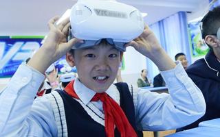 河南:首個VR超級教室開課啦