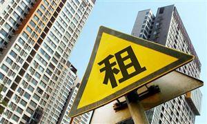 鄭州市利用集體建設用地建設租賃住房試點方案出爐