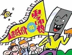 春节出行尽量避免低价游 维权请拨打12301