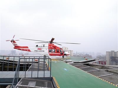 200萬專項救助基金讓患者免費坐直升機看病