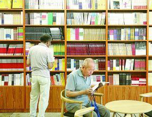 鄭州讀者有福了 新華書店國基路美盛店開放
