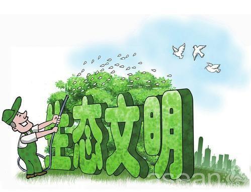 河南首次公布各地绿色发展指数
