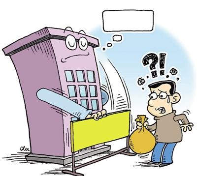 """郑州对房企阻挠或拒绝公积金贷款购房说""""不"""""""