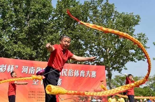 全民健身——河南省第六届民俗体育大赛开赛