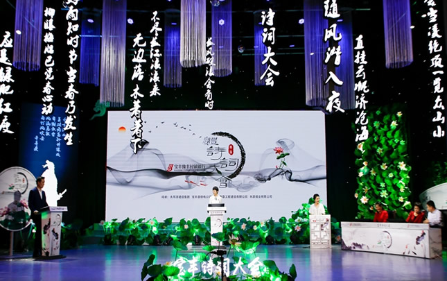 河南宝丰:举办诗词大会 传承中华经典
