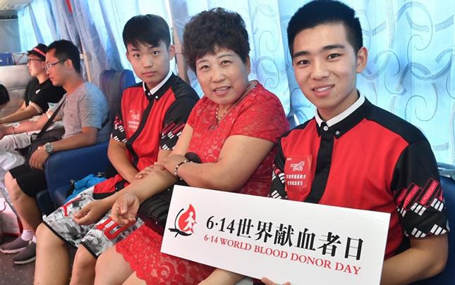 """河南开展""""世界献血者日""""主题宣传活动"""
