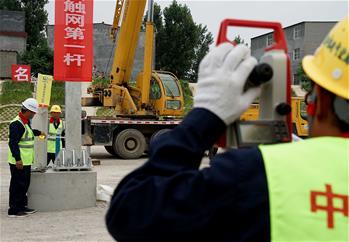 郑万高铁河南段进入电气化施工阶段