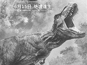 《侏羅紀世界2》正在熱映 恐龍粉絲們大呼過癮