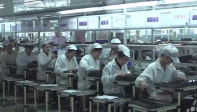 河南承接产业转移蓄积发展新动能