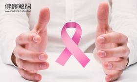 【健康解码】乳腺癌是一种基因遗传病吗?