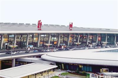 《郑州国际航空货运枢纽战略规划》发布实施