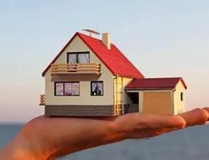 郑州:房屋交易和不动产登记力争3至5天办结