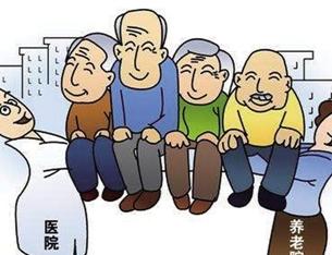 郑州将建统一养老机构服务质量评价标准