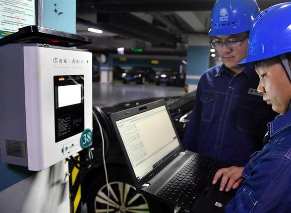 河南郑州:有序充电助力绿色出行