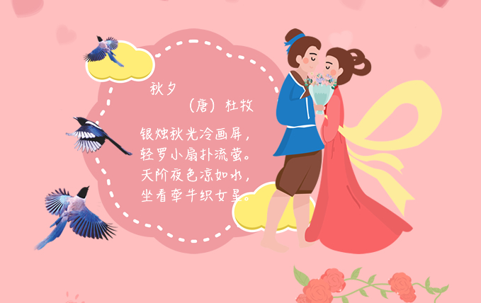 """七夕佳節,你的玫瑰有""""暗號""""嗎?"""