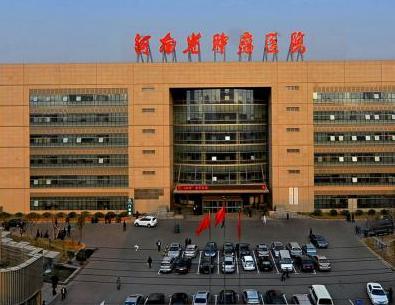 河南省成立腫瘤病理診斷協作網