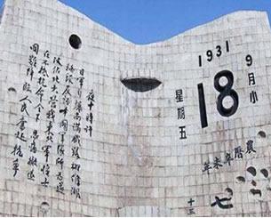 河南省将在9月18日举行防空警报试鸣