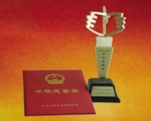 中国慈善最高奖揭晓河南一举捧回五个奖
