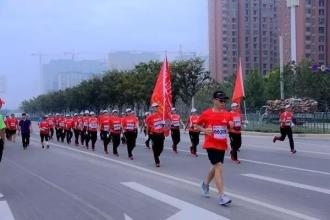 2018中国郑港国际徒步大会鸣枪开走 近3万人参加