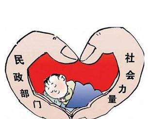 """郑州市""""少年强"""" 助学项目启动57名困境儿童受资助"""
