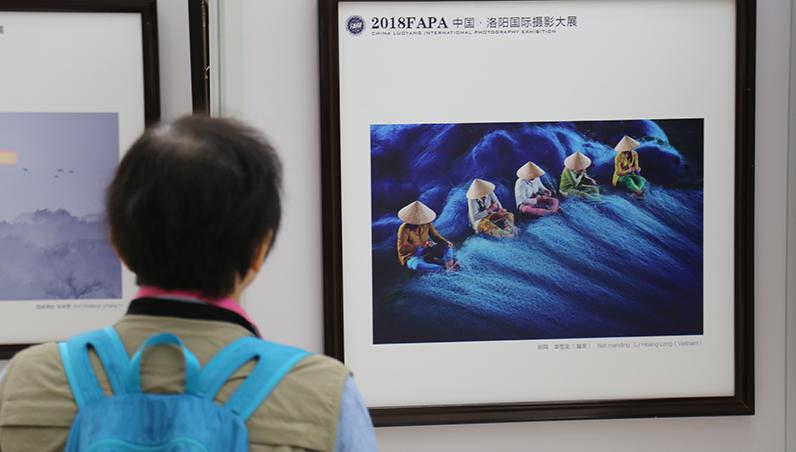 第26届亚洲影艺联盟大会在洛阳开幕