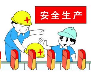 """郑州市8月份 安全生产实现 """"一杜绝四下降"""""""