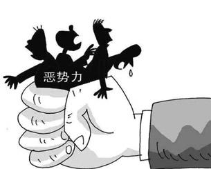 """郑州宣判一起涉黑案 """"黑老大""""获刑二十年"""