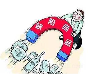 河南省将实施缺陷进口商品召回制 保障消费者权益