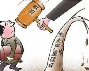 郑州市生态环境违法违规行为专项整治行动通报