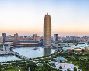 首届郑州国际城市设计大会今日举行