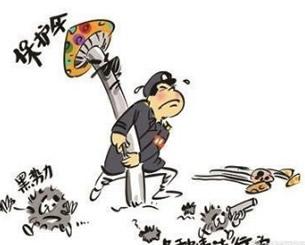河南省税务局重拳出击彻底铲除黑恶势力经济基础