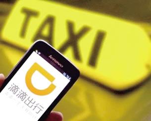 滴滴在鄭州等城市試行車內錄像