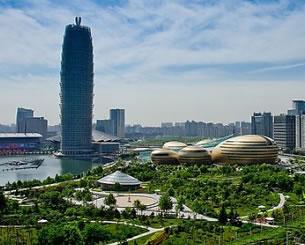 第二屆健康中原高峰論壇在鄭州舉行