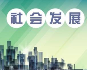 河南省基層公共文化建設暨扶貧扶志工作推進會在安陽召開