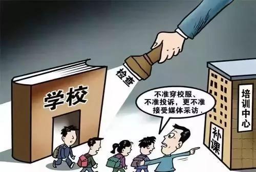河南出臺新政:校外培訓機構禁止聘請在職教師