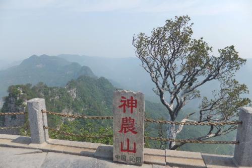 河南省首個環境資源保護旅遊巡回法庭挂牌
