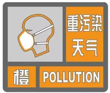 多地啟動預警 河南省加強重污染天氣管控