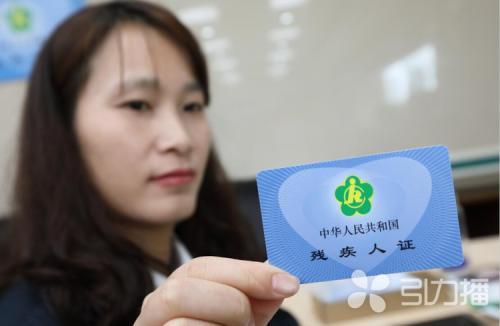 河南在鄭州發出首批第三代智能化殘疾人證