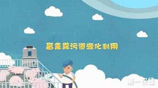 河南省9個畜牧大縣可申報整縣推進項目建設